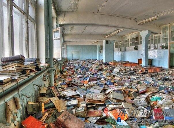 Картинки по запросу библиотеки уничтожение картинки