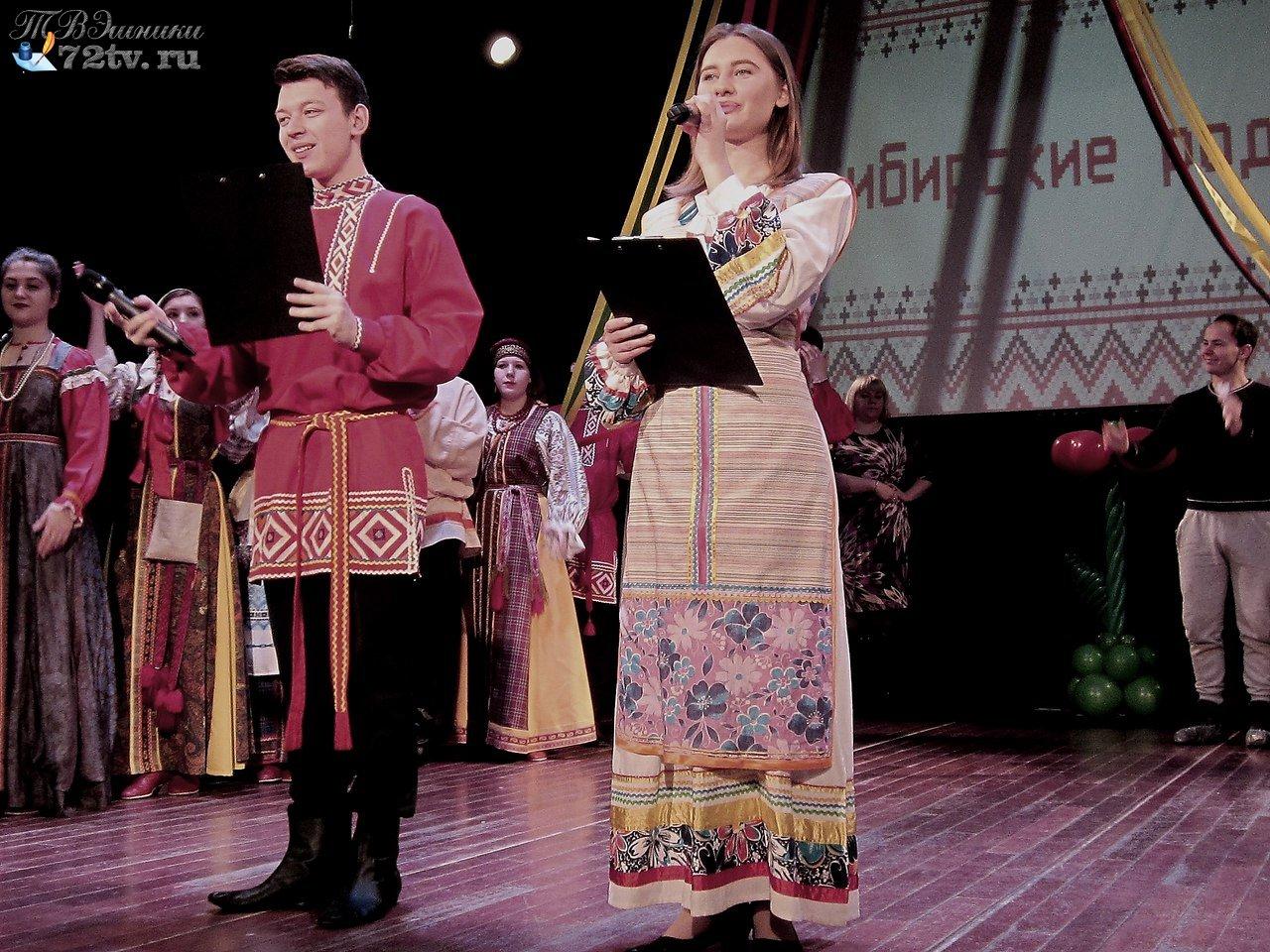 Конкурс сибирские таланты