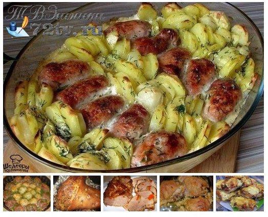 Как готовят мясо к ужину в Сибири делимся рецептами!