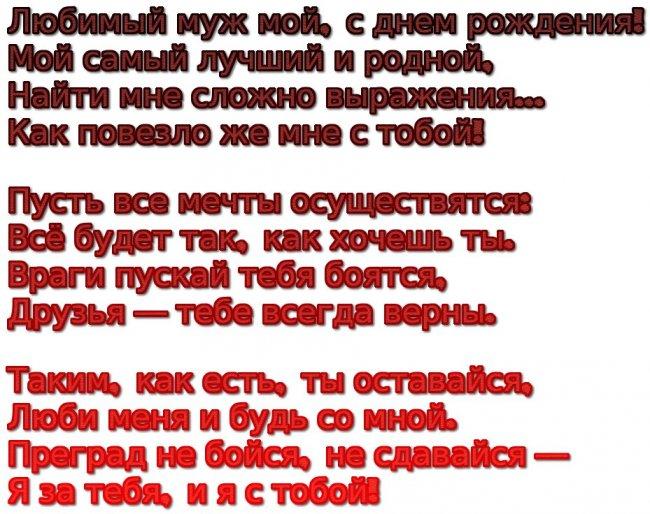 Схема метро москвы в хорошем качестве фото 285