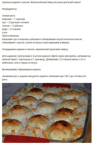 Рецепты в духовке с фото!